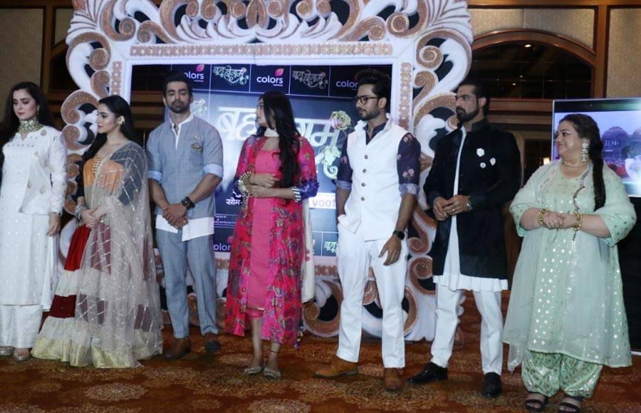 Launch of Colors' Bahu Begam