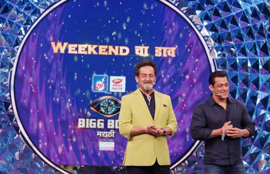 Salman Khan graces the sets of Bigg Boss Marathi - season 2