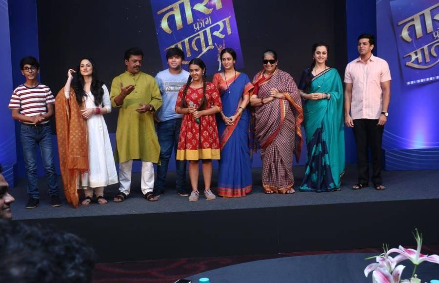 Launch of Tara from Satara