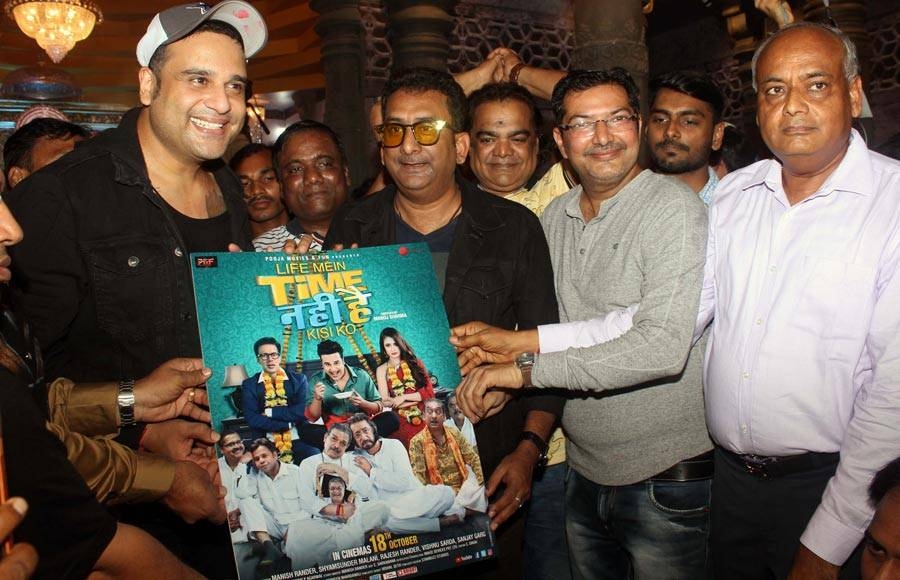 Poster launch of film Life Mein Time Nahi Hai