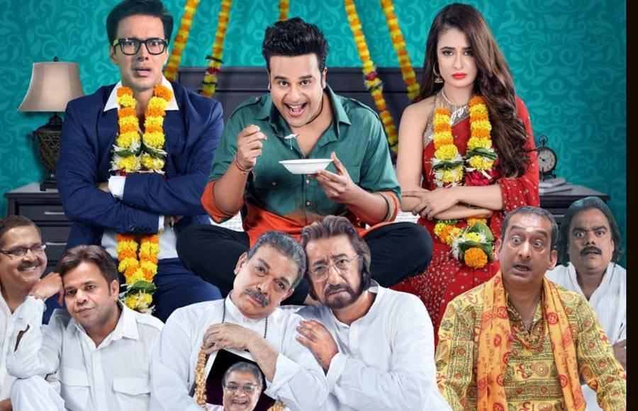 Poster launch of film Life Mein Time Nahi Hai