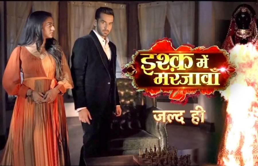 Anupama on Star Plus