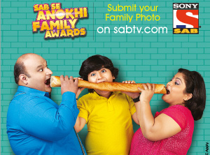 SAB Se Anokhi Family Awards | SAB TV